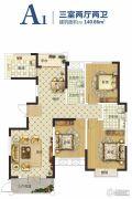 大郑东悦湖会3室2厅2卫140平方米户型图
