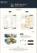 恒大城市之光2室1厅2卫56平方米户型图