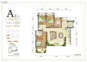 金辉中央�著4室2厅2卫0平方米户型图
