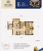 绿地iHome3室2厅1卫92平方米户型图