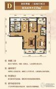 武汉恒大首府3室2厅2卫133平方米户型图