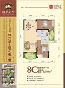 颐和公馆2室2厅1卫92平方米户型图