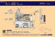 美林湖国际社区1室2厅1卫62--69平方米户型图