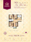 尚品国际3室2厅1卫100平方米户型图