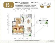 柳工・颐华城3室2厅2卫128--133平方米户型图