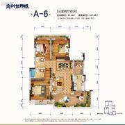 南川金科世界城3室2厅2卫94平方米户型图