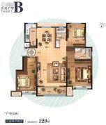 保利爱尚海3室2厅2卫129平方米户型图