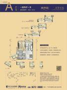 美林湖天琴半岛1室2厅1卫62--65平方米户型图