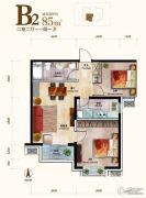 丽景长安2室2厅1卫85平方米户型图