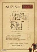 檀溪谷3室2厅2卫0平方米户型图