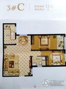 朝阳花园2室1厅1卫113平方米户型图