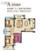 宝隆世家3室2厅2卫0平方米户型图