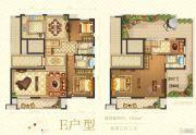 南塘华府4室3厅3卫162平方米户型图