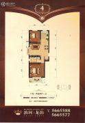 滨河龙韵2室2厅1卫96平方米户型图