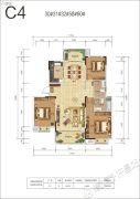 空港花城3室2厅2卫134平方米户型图