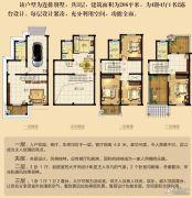 御景庄园4室4厅2卫206平方米户型图