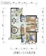 保利�W府里3室2厅1卫107平方米户型图