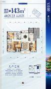 桂林碧桂园4室2厅0卫143--160平方米户型图