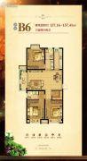 天赋广场3室2厅2卫137平方米户型图