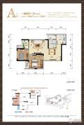 财信渝中城1室2厅1卫64平方米户型图