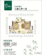 联康雅筑2室2厅1卫65平方米户型图