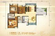 星海名城3室2厅1卫119平方米户型图