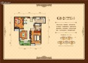 外海中央花园2室2厅1卫94平方米户型图