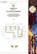 五龙湾・府东天地2室2厅1卫74平方米户型图