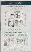 翡翠绿洲3室2厅2卫99平方米户型图