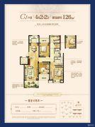 光明・湖海城市花园4室2厅2卫126平方米户型图