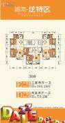 城南・炫特区3室2厅1卫104--105平方米户型图