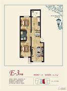招商・诺丁山Ⅱ期温莎郡2室2厅1卫0平方米户型图