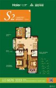 海尔地产鼎世华府项目3室2厅2卫120平方米户型图