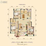 学府雅居2室2厅2卫111平方米户型图