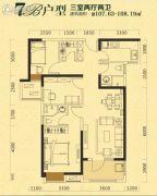 揽胜公园3室2厅2卫107--108平方米户型图