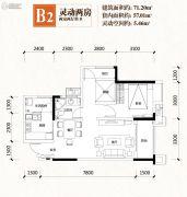 凤凰湾2室2厅1卫57平方米户型图