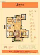 九州亲亲家园3室2厅2卫130平方米户型图