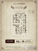 泰安道五大院3室2厅2卫159平方米户型图
