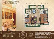 �h珑湾2室2厅2卫0平方米户型图