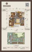 荣和・林溪府3室2厅2卫89平方米户型图