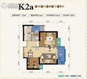 俊发盛唐城2室2厅1卫72--78平方米户型图