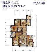 绿城九龙仓桃源里4室2厅3卫219平方米户型图