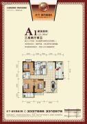 天下・城市星座二期3室2厅2卫121平方米户型图