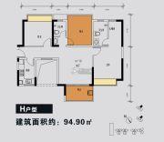 金碧丽江誉诚花园2室2厅2卫94平方米户型图