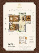 观天下2室2厅2卫124平方米户型图