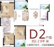 海赋长兴3室2厅2卫120平方米户型图