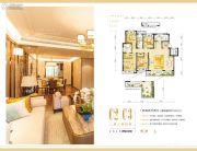 华润二十四城4室2厅2卫153平方米户型图