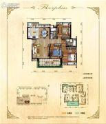 �h珑湾3室2厅2卫124平方米户型图