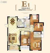 太平洋城中城4室2厅2卫143平方米户型图