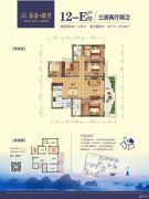 彰泰峰誉3室2厅2卫135平方米户型图